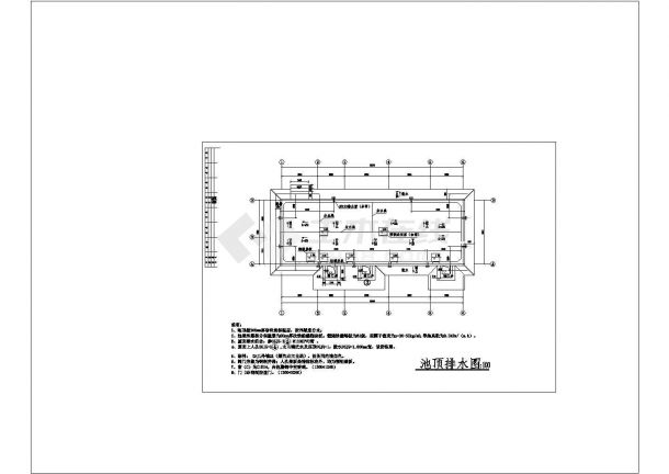 某小区生活污水处理设计全套CAD建筑设计施工图-图一