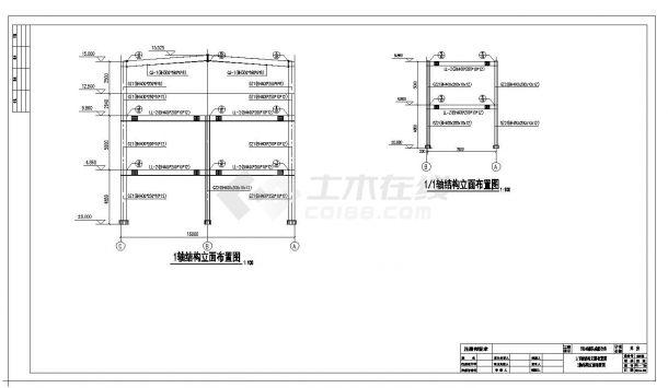 某办公楼钢框架结构设计图CAD参考详图-图二