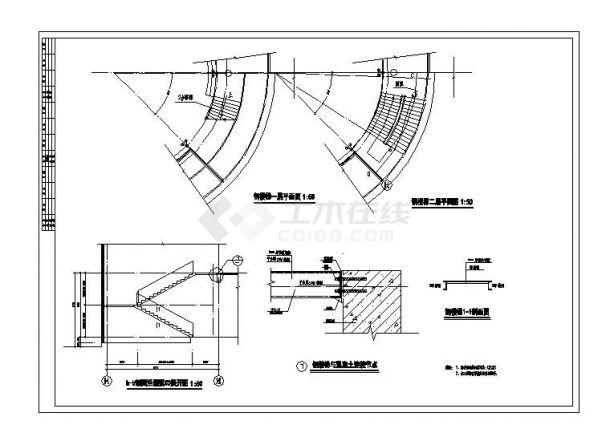 某多层带网架顶钢结构会所设计图CAD参考详图-图一
