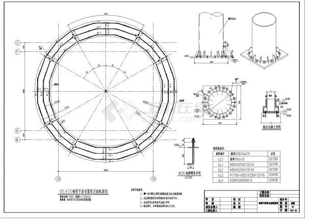 某环形天桥钢结构设计施工图CAD详图-图一