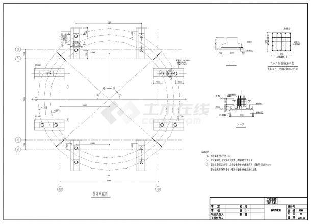 某环形天桥钢结构设计施工图CAD详图-图二