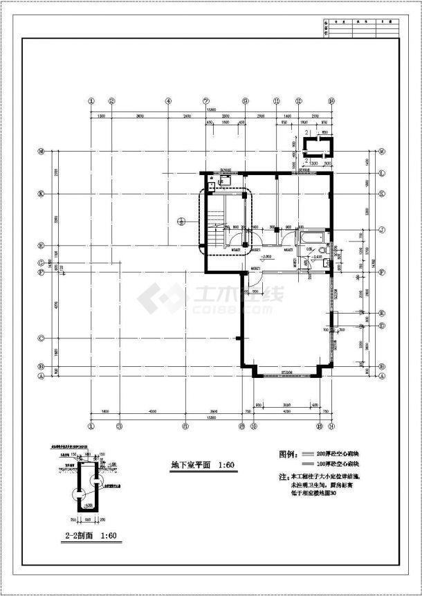 泰州市前进新村某2层框混结构乡村别墅建筑设计CAD图纸(含地下室)-图一