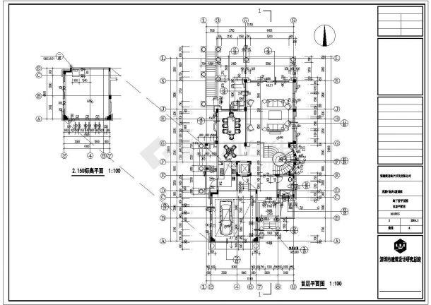 池州市某村镇810平3层框混结构独栋别墅建筑设计CAD图纸(含地下层)-图二