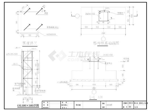 某城市新楼房围挡结构设计图布置CAD详图-图一