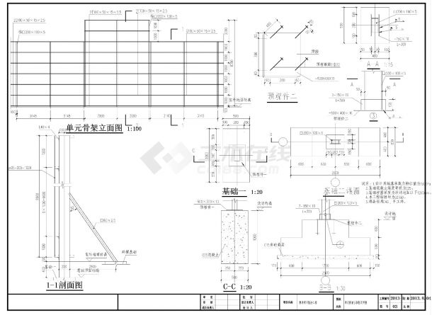 某城市新楼房围挡结构设计图布置CAD详图-图二
