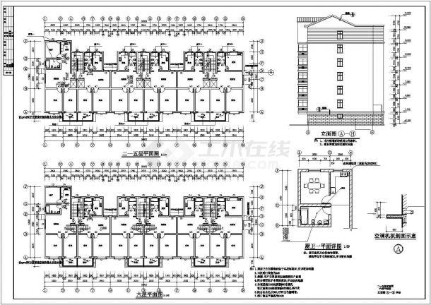 抚顺市某小区6层砖混住宅楼建筑设计CAD图纸(不含阁楼和半地下室)-图二
