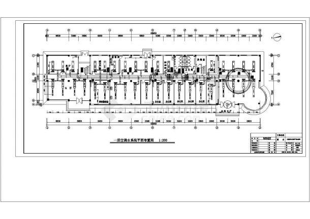 某公司办公楼空调采暖CAD建筑设计施工图-图一