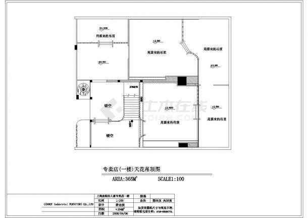 某地精品新型家具专卖店全套施工设计图纸-图一