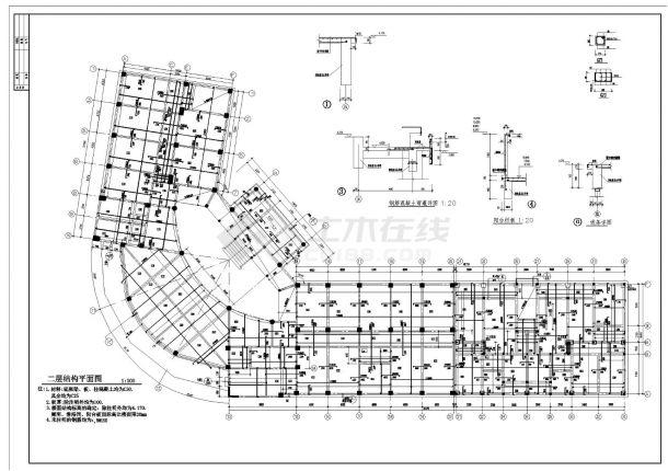 某城市商住楼房框架结构设计施工图CAD详图-图一