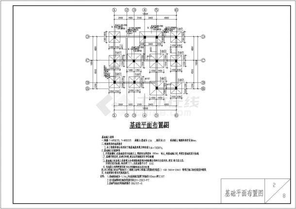 南京某郊区北美风格独栋别墅建筑施工全套设计图-图二