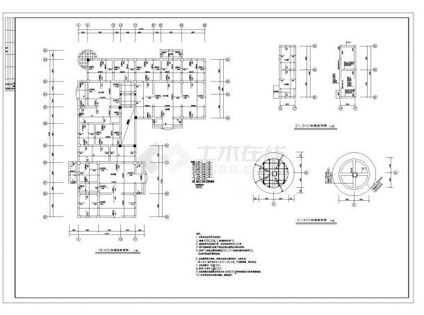 某市商住楼框架结构施工图CAD详图-图一