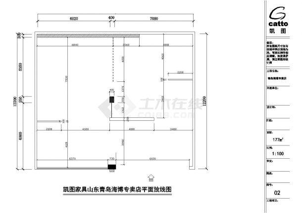 青岛某地商场家具专卖店装修施工设计cad图-图二