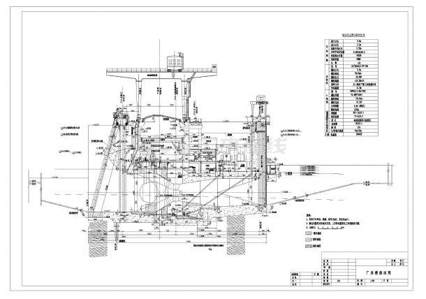 【湖南】航电枢纽工程厂房全套施工图(含效果图)-图二