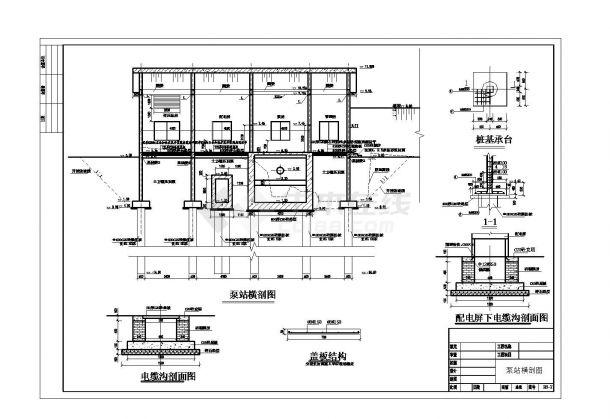 【浙江】排涝泵站拆建工程全套施工图(含效果图)-图二