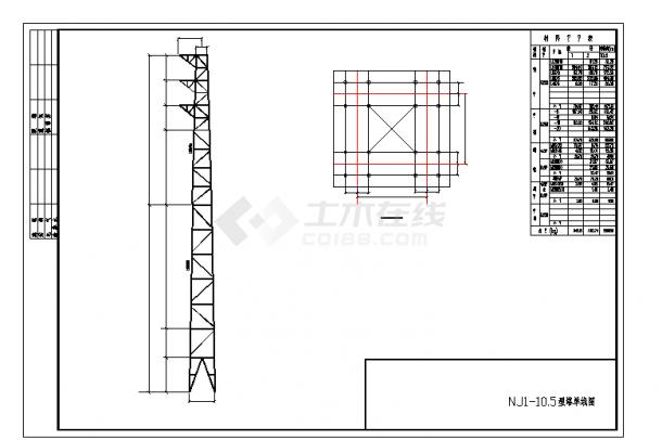 某地区整套铁塔组装设计全套施工图(共3张)-图一