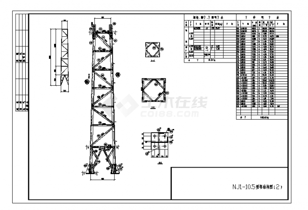 某地区整套铁塔组装设计全套施工图(共3张)-图二
