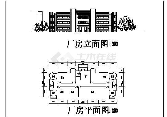 多种别墅户型平立剖面图-图二