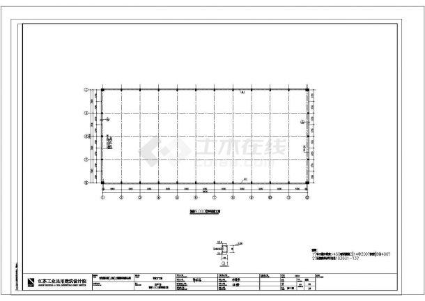 某地大型古比雪夫主厂房结构设计图纸-图一
