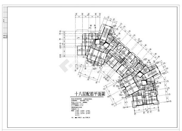 上海市某经典小高层楼房结构施工图CAD参考详图-图二