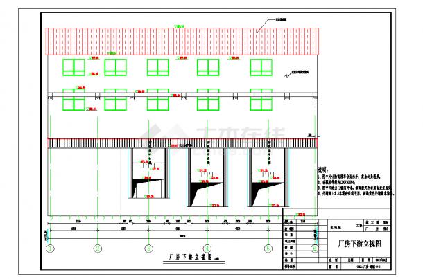 卧式贯流机组800kw水电站厂房全套施工图(含效果图)-图一