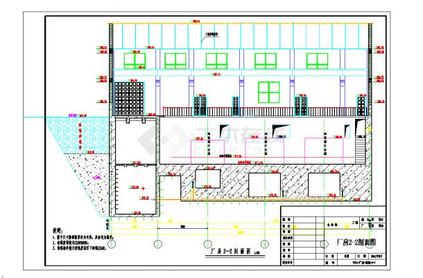 卧式贯流机组800kw水电站厂房全套施工图(含效果图)-图二