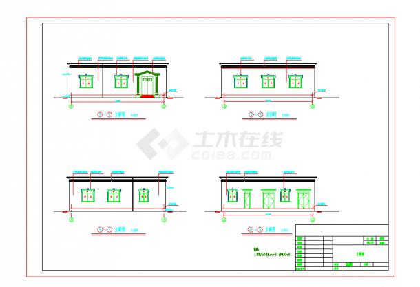 橡胶坝泵房建筑结构全套施工图-图一