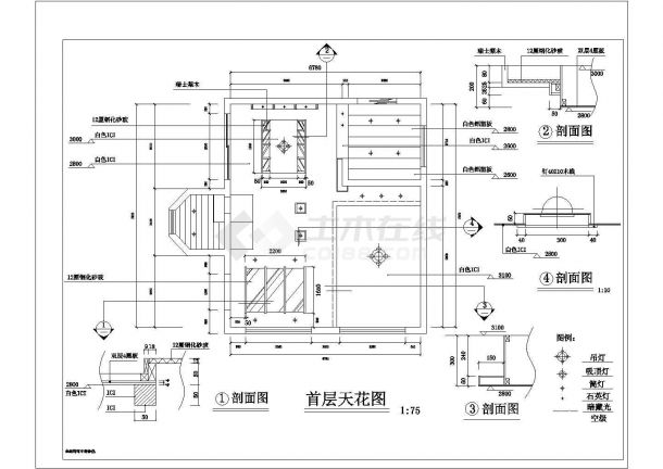 某地多层别墅天花装修结构设计图纸-图二