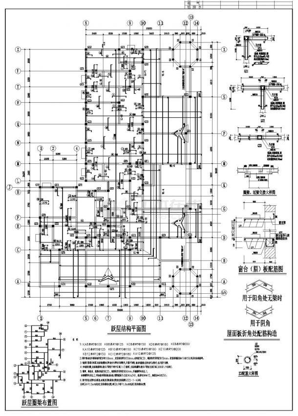 某市区住宅楼全套底框结构设计CAD参考详图-图一