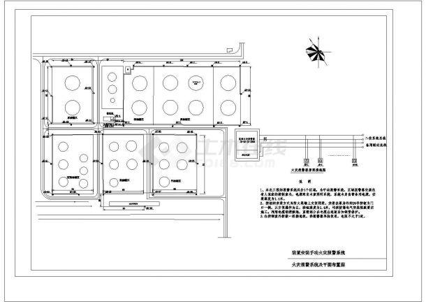 某地区火灾报警系统CAD图纸-图一
