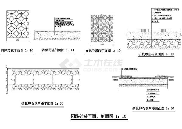 某市多层园林建筑结构设计图纸-图二