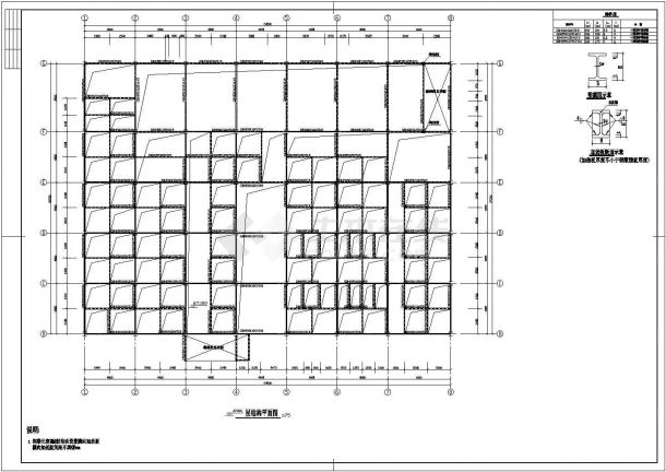 6883.6平方米钢结构公司车间结构施工图-图二