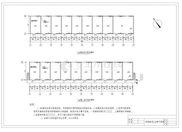 某房屋轻钢结构临建板房结构设计CAD详图-图二