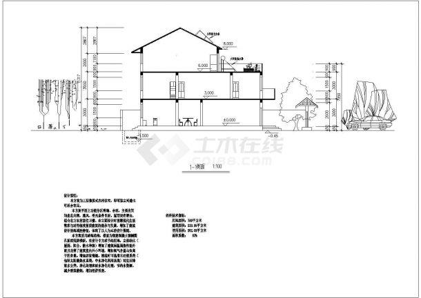 福州新农村住宅设计方案全套施工cad图-图一