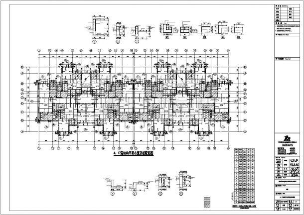 某18层现浇剪力墙结构公租房结构设计方案CAD图纸-图一