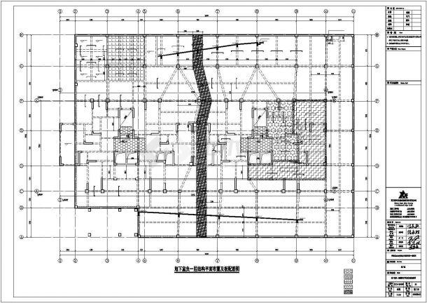 某地下室结构设计方案CAD图纸-图一