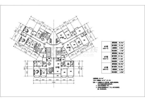 某地596.13平方米住宅户型结构设计图纸-图一