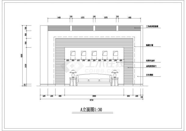 南京某大众4s店展示厅全套装修施工设计cad图(含天棚布置图)-图一