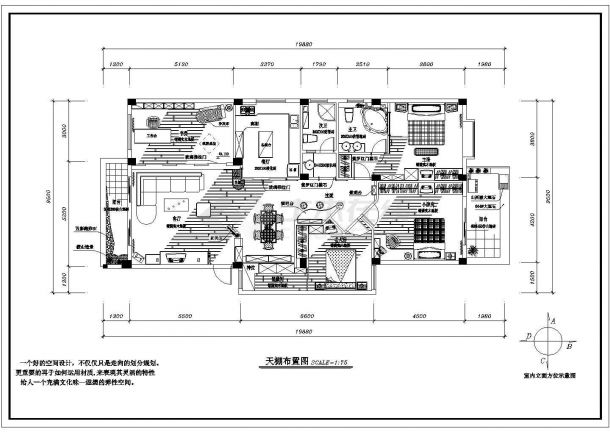 阳光花园小区住宅楼全套室内装修施工设计cad图(含给水布置图)-图二