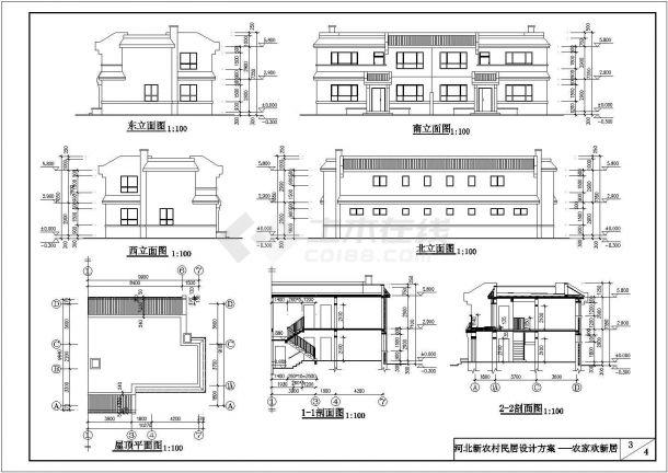 180平米2层+140平米单层砖混结构单体别墅全套建筑设计CAD图纸-图一
