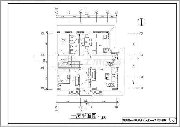 180平米2层+140平米单层砖混结构民居住宅楼全套建筑设计CAD图纸-图一
