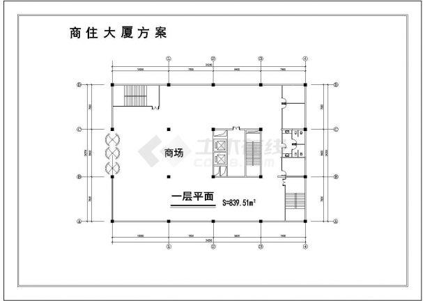 某商住楼全套建筑设计方案图-图一