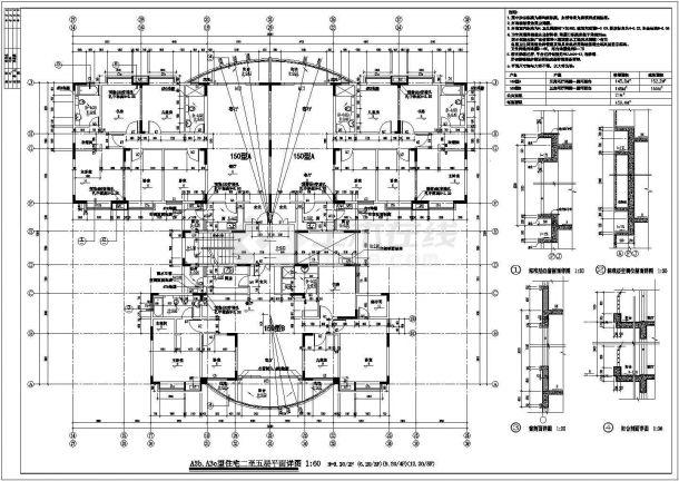 大型住宅楼全套建筑设计方案图-图二