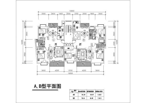 某地多款高层住宅楼建筑设计图纸-图一