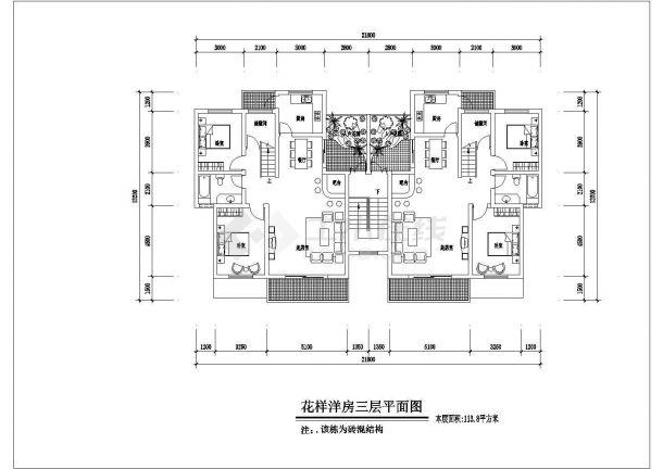某地高档洋房住宅户型结构设计图纸-图二