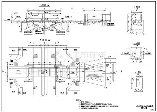 农田土地开发整理项目干渠渡槽设计施工图(含效果图)-图二