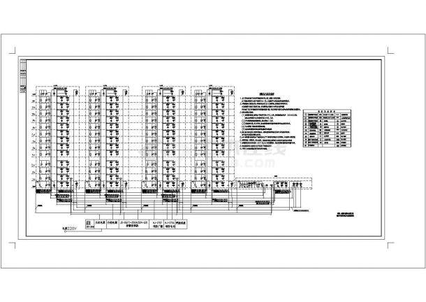 小高层及小区地下室火灾报警系统CAD建筑设计施工图-图一