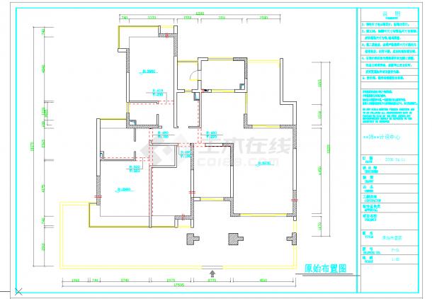 某地单层四居室设计施工图纸附效果图-图一