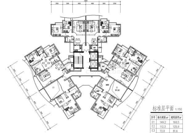 某地高层住宅户型结构设计图纸-图一