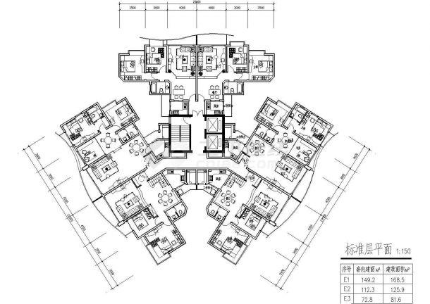 某地高层住宅户型结构设计图纸-图二