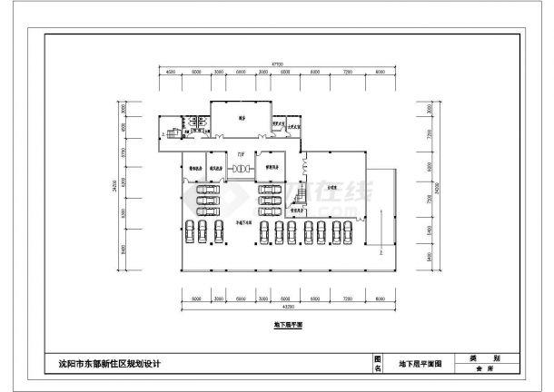 某沈阳市住宅楼建筑施工图纸-图二